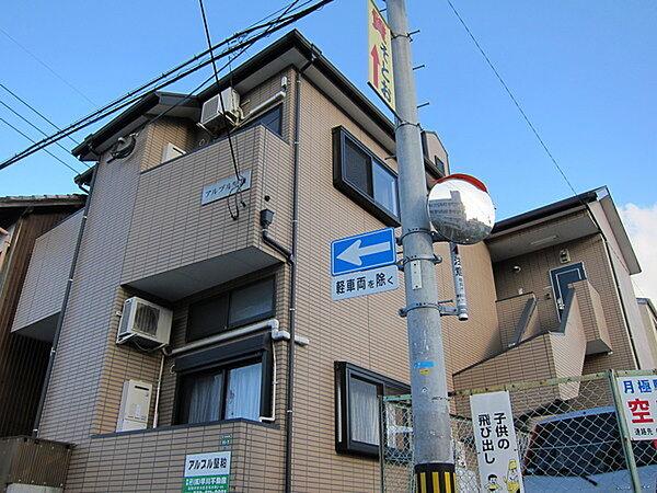 アルブル堅粕. 2階の賃貸【福岡県 / 福岡市博多区】