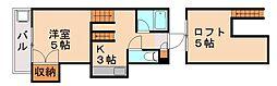福岡県福岡市城南区七隈2丁目の賃貸アパートの間取り