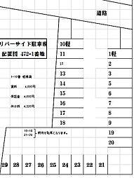 曳馬駅 0.4万円