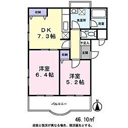 神奈川県相模原市中央区相模原8丁目の賃貸マンションの間取り