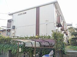 パークサイド生田[202号室号室]の外観