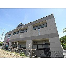 近鉄大阪線 大和高田駅 バス15分 広陵西小学校前下車 徒歩2分の賃貸マンション