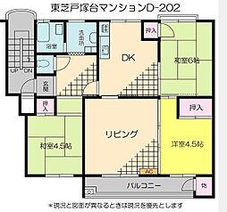 東芝戸塚台コーポD号棟[2階]の間取り