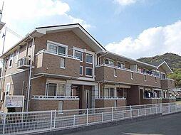 兵庫県姫路市広畑区則直の賃貸アパートの外観