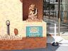 エントランス,4LDK,面積87.47m2,価格1,480万円,JR東北本線 郡山駅 バス9分 県合同庁舎下車 徒歩3分,JR東北本線 郡山駅 徒歩13分,福島県郡山市細沼町
