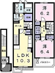 ロジュマンII[2階]の間取り