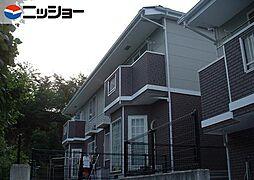 フォレストガーデンII[2階]の外観