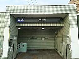 駅南鳩ヶ谷駅まで2163m