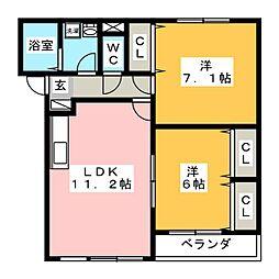 オリエンス桜[2階]の間取り