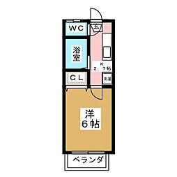 泉中央駅 2.9万円