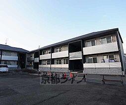 京都府京都市右京区嵯峨野宮ノ元町の賃貸アパートの外観