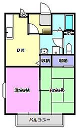 クリスタル・コート[2階]の間取り