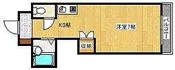 フレーヴァー深草II[5階]の間取り