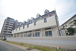 福岡県福岡市東区和白丘1丁目の賃貸アパートの外観