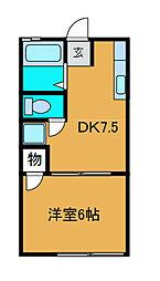 さんゆう[1階]の間取り