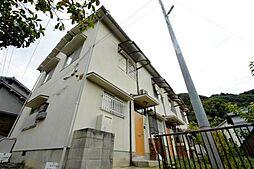 広島県広島市東区牛田南2丁目の賃貸アパートの外観