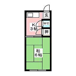 中村公園駅 2.4万円