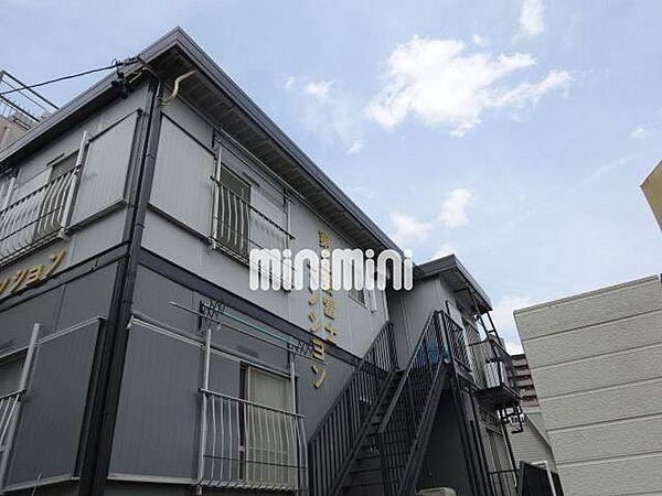第2菊富士マンション[1階]の外観