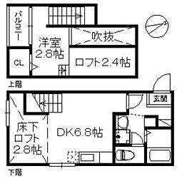 ピコロ九産大Ⅱ[205号室]の間取り