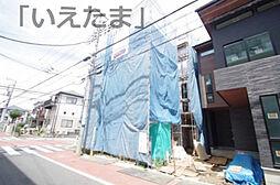 京王永山駅 3,590万円