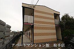 取手駅 3.5万円