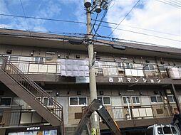 吉川マンション[205号室]の外観