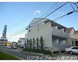 徳島駅 1.8万円