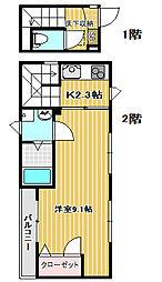 メゾン小林[1階]の間取り