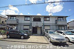 大阪府枚方市宇山町の賃貸アパートの外観