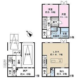 大塚駅 9,988万円