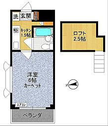 シャトーブラン[2階]の間取り