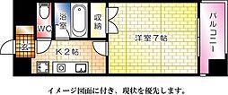 ボヌール千田--[702号室]の間取り