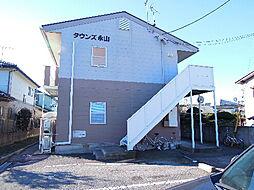 タウンズ永山[202号室]の外観