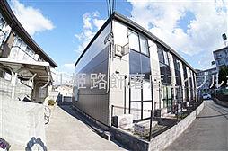 [テラスハウス] 兵庫県姫路市砥堀 の賃貸【/】の外観