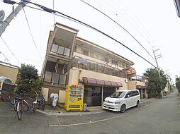 大阪府池田市八王寺1丁目の賃貸マンションの外観