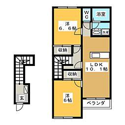ベルハウス[2階]の間取り