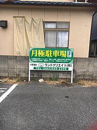 江波駅 1.1万円