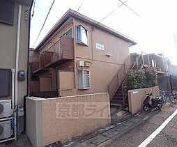 京都府京都市左京区下鴨南芝町の賃貸アパートの外観