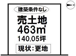 西平田町売土地