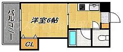 メゾン・ド・大濠[2階]の間取り