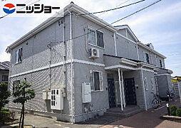 ローズ・アヴェニューII[2階]の外観