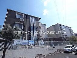 蘇我駅 12.6万円