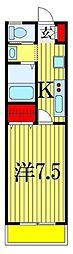 レイエス三山[2階]の間取り
