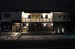 モルトン[2階]の外観