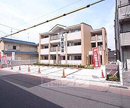 京都府八幡市八幡馬場の賃貸マンションの外観