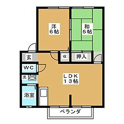 羽若西野 4.4万円