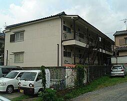 小嶋マンション[1階]の外観