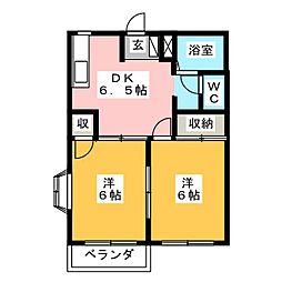 ヒルサイド5[2階]の間取り