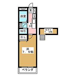パルテノン福田町[4階]の間取り