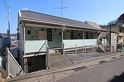コーポ久里浜台[202号室]の外観